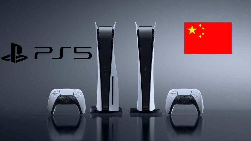 PlayStation 5 en China